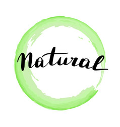 lettering natural vector image