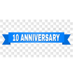 blue stripe with 10 anniversary text vector image