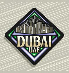 Logo for dubai vector