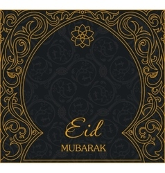 Ramadan Kareem greeting background Arch vector