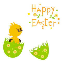 happy easter greeting card with chicken vector image
