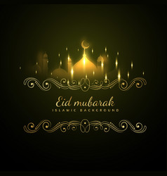 Eid mubarak glowing background with sparkles vector