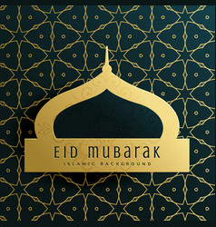 elegant eid mubarak greeting card design with vector image
