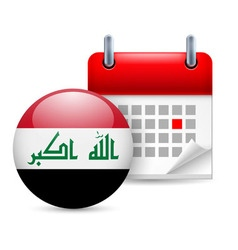 Icon of national day in iraq vector image