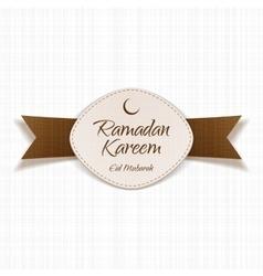 Ramadan Kareem Eid Mubarak Banner with Ribbon vector