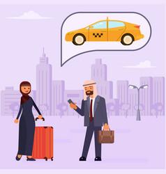 arab family characters vector image