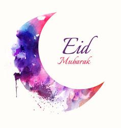 Eid mubarak beautiful greeting card vector