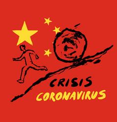 man run economic crisis corona virus china vector image