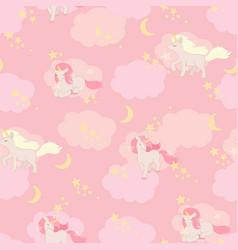 Unicorns seamless pattern elements vector