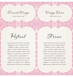 Background invitation vintage label floral frame vector image vector image