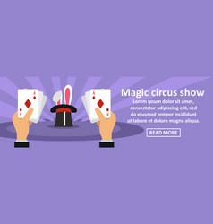 magic circus show banner horizontal concept vector image