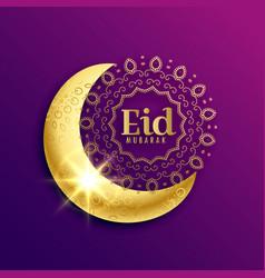 beautiful golden moon for eid mubarak muslim vector image vector image
