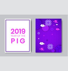 2019 year of the pig chinese zodiac yearasian vector image