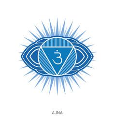 ajna chakra yoga ayurveda reiki vector image