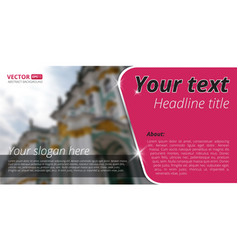 business flyer template with blur background vector image