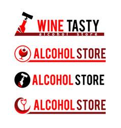 set sign black corkscrew and a bottle red wine vector image