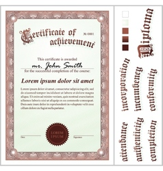 Brown certificate Template Vertical Additional vector