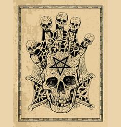 evil skull with crossbones and pentagram in frame vector image