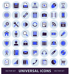 Computer simple universal icons vector image