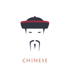 Avatar of a china emperor chinese man vector