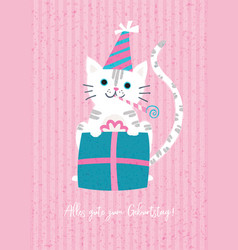 Birthday card cute white cat with gift box vector