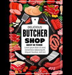 butchery meat beef butcher shop gourmet sausages vector image