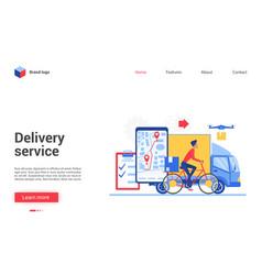 Delivery service website vector