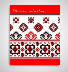 Ukrainian embroidery vector image