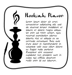 hookah silhouette with pipe as sqaure frame vector image