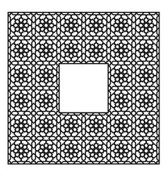 arabic geometric ornament based on traditional vector image