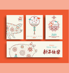 Chinese new year of pig 2019 boho art card set vector