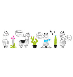 llamas and cactus outline set hand drawn trendy vector image