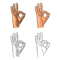 hand showing symbol okay black vintage vector image vector image