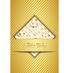 passover wish card vector image