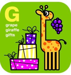 ABC grape giraffe gifts vector image