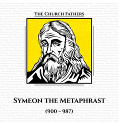 Church fathers symeon metaphrast vector