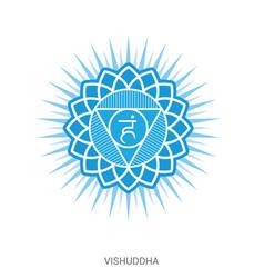 Vishuddha chakra ayurveda yoga reiki symbol vector