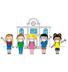 Group children with mask vector