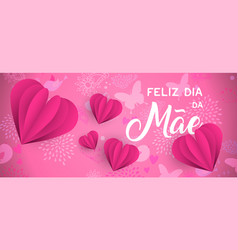 Mothers day paper art web banner in portuguese vector