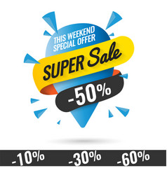 super sale mega vector image