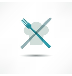 I love the kitchen vector image