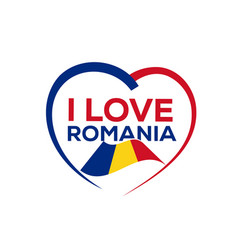 i love romania vector image