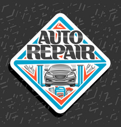 Logo for auto repair vector