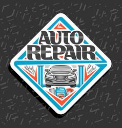 Logo for auto repair vector