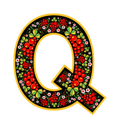 letter q in the russian style the style of vector image vector image