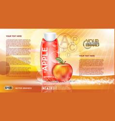 digital orange and red shower gel vector image