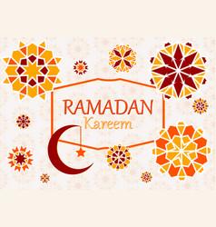 text inscription ramadan kareem banner postcard vector image
