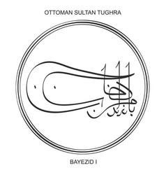 Tughra ottoman sultan bayezid first vector