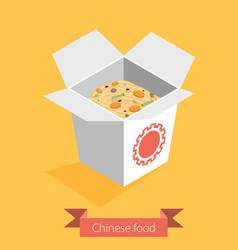 Chinese restaurant opened take out box filled vector