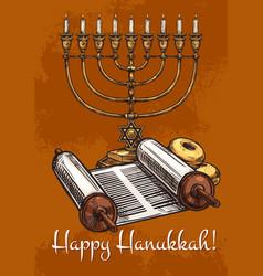 happy hanukkah greeting card sketch vector image